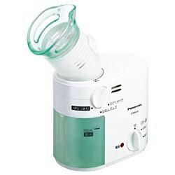 【あす楽対象】 パナソニック EW-6400P-W スチーム吸入器 EW-6400P-W[EW…