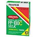 【あす楽対象】 フジフイルム インスタントカラーフィルム フォトラマ FP-100C SILK…