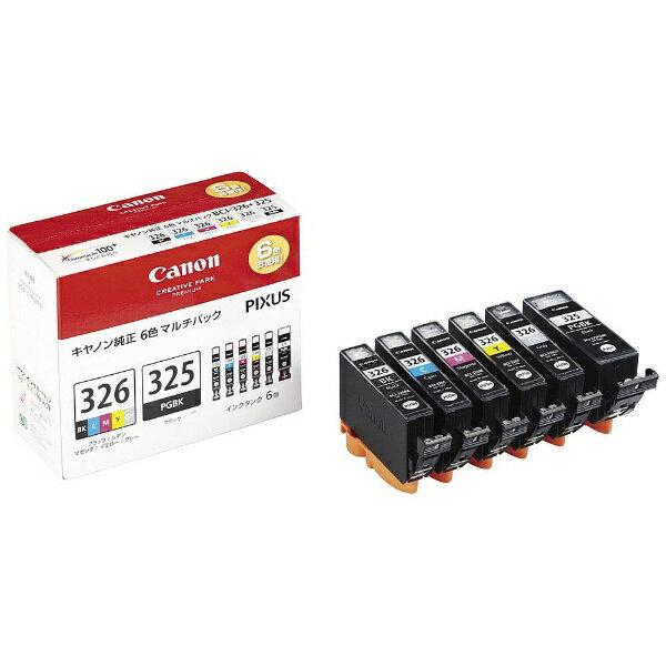 キヤノンCANONBCI-326+325/6MP純正プリンターインクPIXUS(ピクサス)6色マルチパック BCI326+325