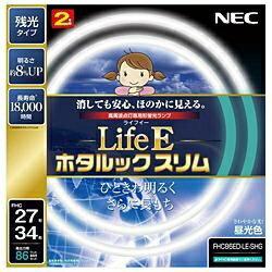 NECライティング 丸形スリム蛍光ランプ 「LifeEホタルックスリム」(27形+34形/昼光色/2本入) FHC86ED-LE-SHG[FHC86EDLESHG]