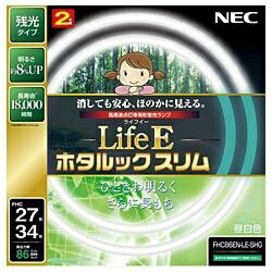 NECライティング 丸形スリム蛍光ランプ 「LifeEホタルックスリム」(27形+34形/昼白色/2本入) FHC86EN-LE-SHG[FHC86ENLESHG]