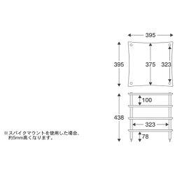 【送料無料】QUADRASPIREオーディオラックQ4MIDIシリーズ19mm径Q4MIDIS-CH[Q4MIDISCH]【メーカー直送・・時間指定・返品】