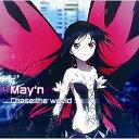 ワーナー ブラザース May'n/Chase the world [アバター盤] 【CD】
