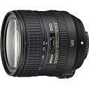 ニコン Nikon カメラレンズ AF-S NIKKOR 24-85mm f/3.5-4.5G ED VR NIKKOR(ニッコール) ブラック [ニコンF /ズームレンズ][AFSVR2485G]