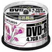 三菱化学メディア 1〜16倍速対応 データ用DVD-Rメディア (4.7GB・50枚) DHR47JPP50