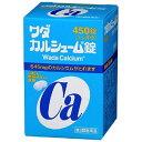 【第3類医薬品】 ワダカルシューム錠(450錠)〔カルシウム剤〕ワダカルシウム製薬