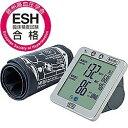 日本精密測器 DSK-1051 血圧計 NISSEI [上腕(カフ)式][DSK1051]