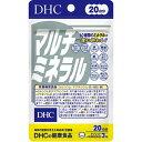 DHC ディーエイチシー DHC(ディーエイチシー) マルチミネラル 20日分(60粒)〔栄養補助食...