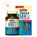 大塚製薬Otsuka NatureMade(ネイチャーメイド)トリプルフレックス(グルコサミン+コンドロイチン+ビタミンD)70粒