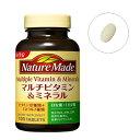 大塚製薬Otsuka NatureMade(ネイチャーメイド)マルチビタミン&ミネラル100粒