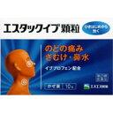 【第(2)類医薬品】 エスタックイブ顆粒(10包)〔風邪薬〕...