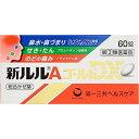 【第(2)類医薬品】 新ルルAゴールドDX(60錠)〔風邪薬...