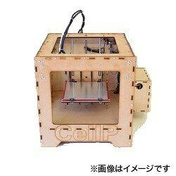 【送料無料】 ロボトマドットコム CellP 3Dプリンター組立キット