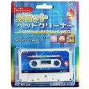 オーム電機 OHM ELECTRIC カセットテープヘッドクリーナー乾式 AVM6129