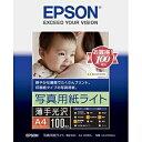 エプソンEPSON 写真用紙ライト薄手光沢(A4サイズ・100枚)KA4100SLU[KA4100SLU]