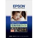 エプソンEPSON 写真用紙ライト薄手光沢(A3ノビサイズ・20枚)KA3N20SLU[KA3N20SLU]
