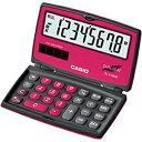 カシオ カラフル電卓 「ビター&ミルキー」(8桁) SL-C100B-...
