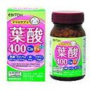 井藤漢方製薬 ママのサプリ葉酸400Ca・Feプラス(30g...