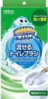 ジョンソン Johnson ScrubbingBubbles(スクラビングバブル) シャット流せるトイレブラシ ハンドル1本+ブラシ4コ〔トイレ用洗剤〕【rb_pcp】