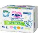 花王 【Merries(メリーズ)】トイレに流せるするりんキレイおしりふき[つめかえ用 3コパック]〔おしりふき〕