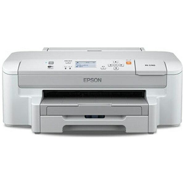 エプソンEPSONPX-S740インクジェットプリンターColorio(カラリオ) L判〜A4  ハガキ年賀状印刷プリンタPXS