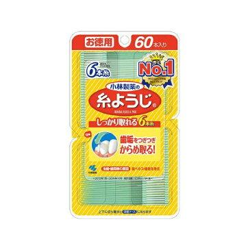 小林製薬 Kobayashi 糸ようじ デンタルフロス 糸ようじ 60本入り