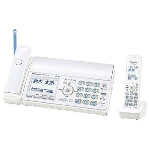 【送料無料】 パナソニック KX-PD552DL-W 【子機1台付】デジタルコードレス普通紙FAX 「おたっ...