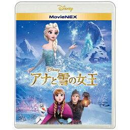 ウォルト・ディズニー・ジャパン アナと雪の女王 MovieNEX