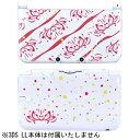 ゲームテック 和彩美-WaSaBi- 3DS LL用 堅装飾カバー透 manjyusyage