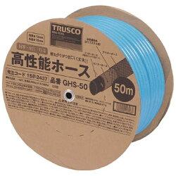 【送料無料】トラスコ中山高性能ホース12X16mm50mGHS50[GHS50]