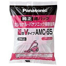 パナソニック Panasonic 【掃除機用紙パック】 (5枚入) M型Vタイプ AMC-S5[AMCS5] panasonic