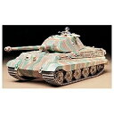 タミヤ TAMIYA 1/35 ミリタリーミニチュアシリーズ No.169 ドイツ重戦車 キングタイガー(ポルシェ砲塔)【代金引換配送不可】