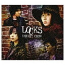 ビーイング Being GARNET CROW/LOCKS 【CD】