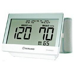 テルモ 上腕式デジタル自動血圧計 ES-W500ZZ[ESW500ZZ]