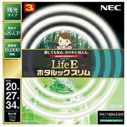 NECライティング 丸形スリム蛍光ランプ 「LifeEホタルックスリム」(20形+27形+34形/昼白色/3本入) FHC114EN-LE-SHG[FHC114ENLESHG]
