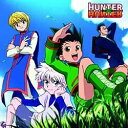 バップ VAP 小野正利/TVアニメ「HUNTER×HUNTER」OPテーマ:departure! 【CD】