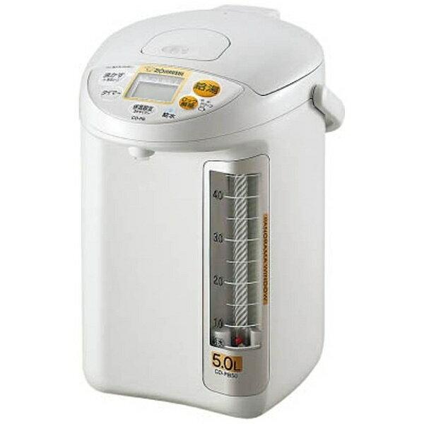 [明天音乐:  象海豹热水瓶电热水加热器电水壶 (5.0 L) CD PB50 公顷灰色 [日本制造的] [CDPB50]。