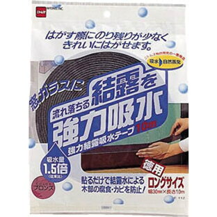 ニトムズ Nitoms 強力結露防水テープ10m ブロンズ E1120[E0112]【rb_pcp】の画像