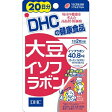 DHC 【DHC】大豆イソフラボン 20日分(40粒)