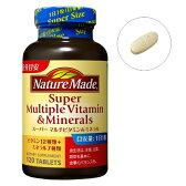 【あす楽対象】 大塚製薬 【NatureMade(ネイチャーメイド)】スーパーマルチビタミン&ミネラル(120粒)