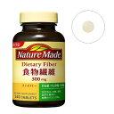 大塚製薬 Otsuka NatureMade(ネイチャーメイド)食物繊維(240粒)【rb_pcp】