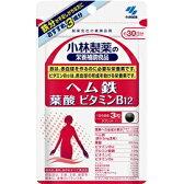 小林製薬 【小林製薬】ヘム鉄・葉酸・ビタミンB12(90粒)