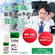 丹平製薬 【第2類医薬品】 新今治水 (4mL)