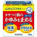 【第2類医薬品】 近江兄弟社メンタームEXプラスクリーム(1...