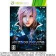 【あす楽対象】【送料無料】 スクウェア・エニックス SQUARE ENIX ライトニング リターンズ ファイナルファンタジーXIII【Xbox360ゲームソフト】