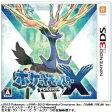 任天堂 ポケットモンスター X【3DSゲームソフト】