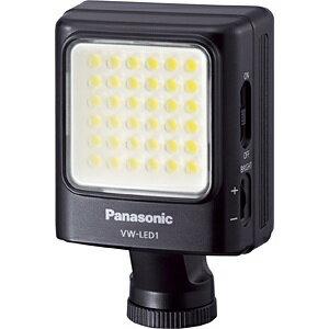 【送料無料】 パナソニック VW-LED1 LEDビデオライト VW-LED1[VWLED1]