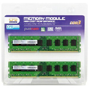 CFD販売 シー・エフ・デー DDR3 - 1600 240pin DIMM (8GB 2枚組) W3U1600PS-8G(デスクトップ用) [増設メモリー][W3U1600PS8G]画像