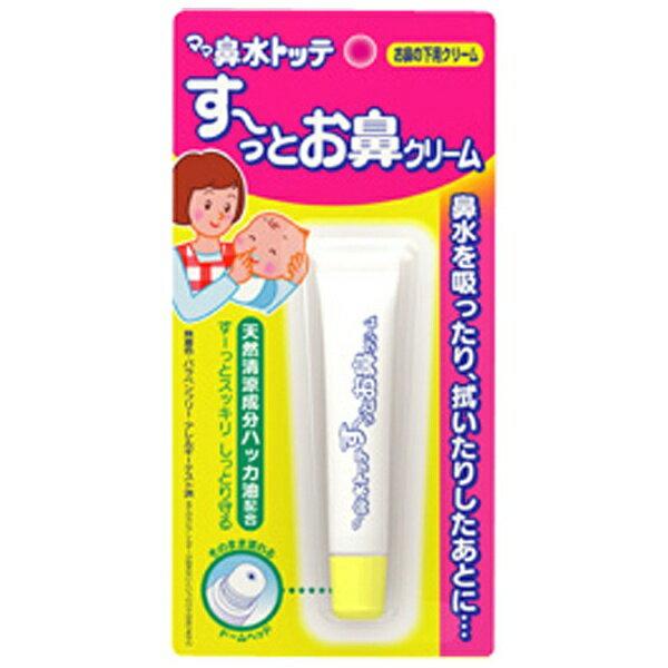 ヘルスケア・衛生用品, その他  Tampei 8g