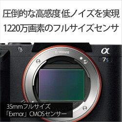 【送料無料】ソニーα7S【ボディ】ILCE-7S/デジタル一眼